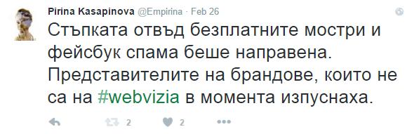 empirina-twitter